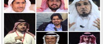 سکته و سرطان بلای جان زندانیان سیاسی عربستان