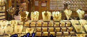 سکه ۲.۹۸۰.۰۰۰ تومان شد ، کم کردن نامحسوس قیمت طلا در بازار